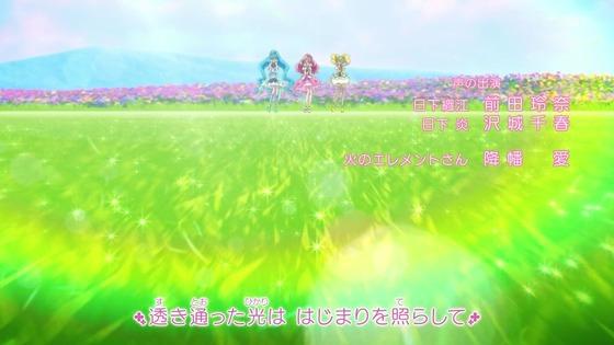 「ヒーリングっど プリキュア」第18話感想 (49)