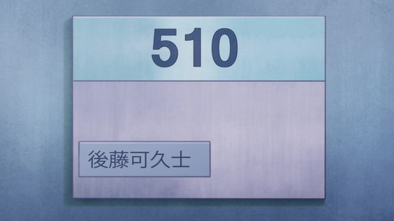 「かくしごと」第12話感想  (99)