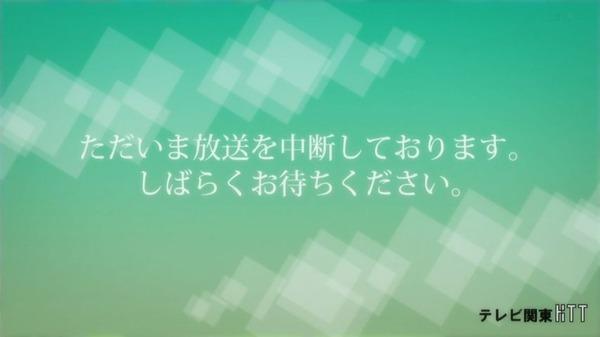 「いぬやしき」9話 (19)