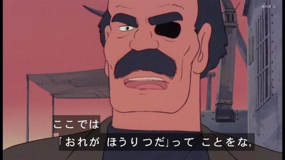 「未来少年コナン」第9話感想 (44)