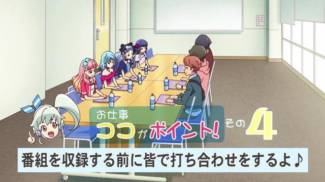 「アイカツフレンズ!」24話感想  (21)