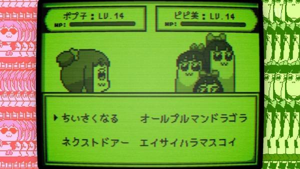 「ポプテピピック」7話 (45)