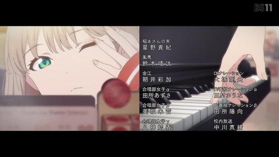 「SSSS.DYNAZENON ダイナゼノン」6話感想 (87)