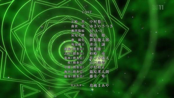 「バビロン」5話感想 (51)