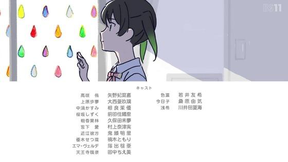 「ラブライブ!虹ヶ咲学園」第6話感想 画像 (64)