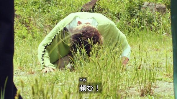 仮面ライダーゴースト (14)