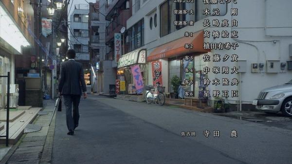 孤独のグルメ Season5 (125)