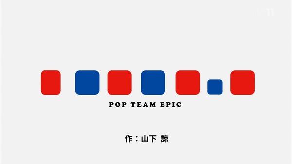 「ポプテピピック」4話 (21)