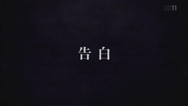 「バビロン」第4話感想 (154)