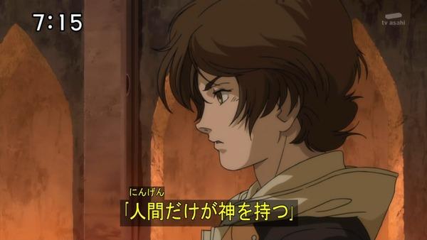 「機動戦士ガンダム UC」6話感想 (38)