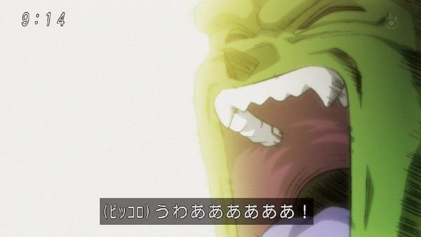 「ドラゴンボール超」118話 (30)