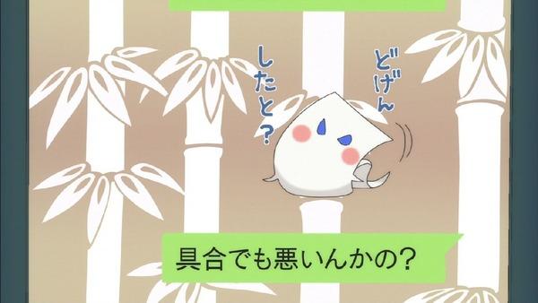 「ゲゲゲの鬼太郎」6期 10話感想  (41)
