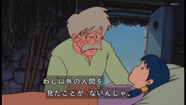 「未来少年コナン」第1話感想 画像 (72)