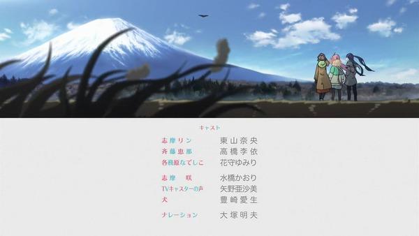 「へやキャン△」4話感想 画像 (36)
