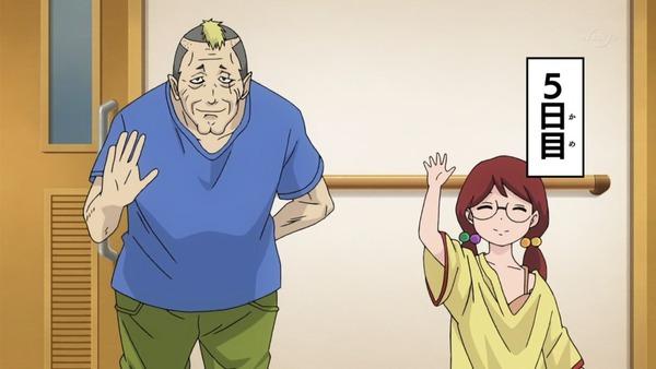 「斉木楠雄のΨ難」 (33)