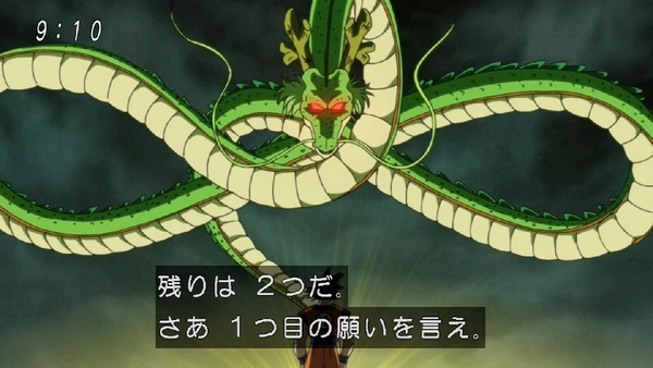 「ドラゴンボール超」 (13)
