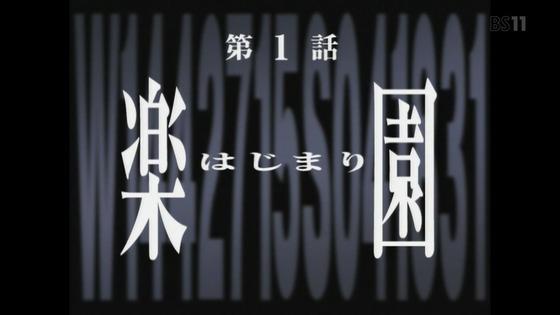 「蒼穹のファフナー」第1話感想 (13)