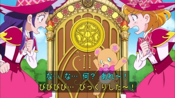 「魔法つかいプリキュア!」第20話感想 (18)