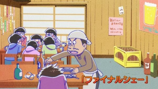 「おそ松さん」22話 (32)