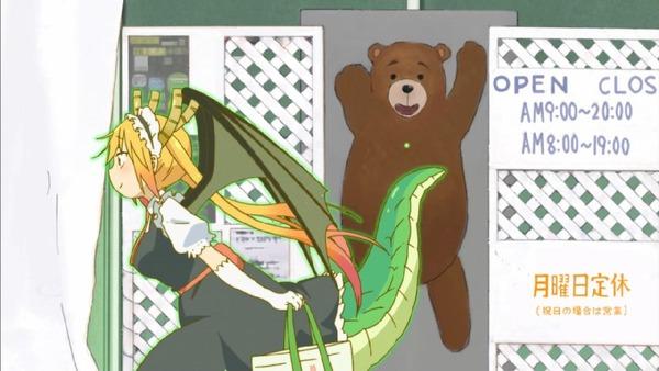 「小林さんちのメイドラゴン」8話 (20)