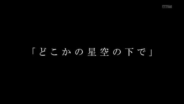 「ヴァイオレット・エヴァーガーデン」6話 (57)