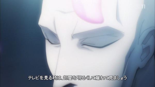 「宝石の国」4話 (1)