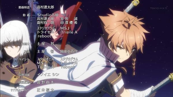 「刀使ノ巫女」23話 (5)