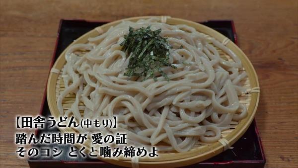 「孤独のグルメ Season8」4話感想 (42)