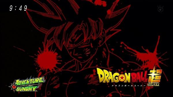 「ドラゴンボール超」109話 (78)