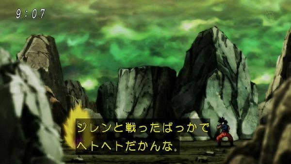 「ドラゴンボール超」113話 (3)