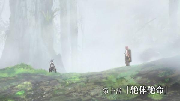 六花の勇者 (3)