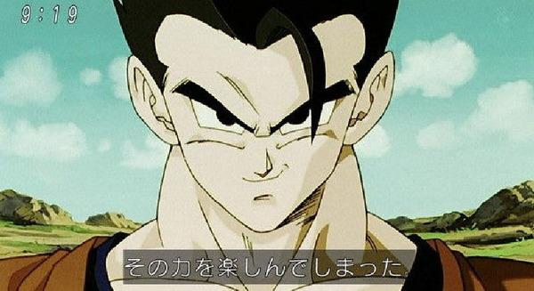 「ドラゴンボール超」88話 (16)