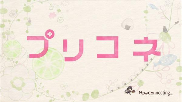 「プリンセスコネクト!ReDive」第6話感想 画像 (61)