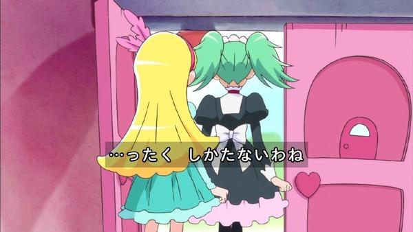 「キラキラ☆プリキュアアラモード」33話 (54)
