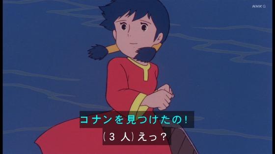 「未来少年コナン」第26話感想(実況まとめ)画像 (44)