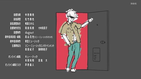 「呪術廻戦」第2話感想 画像 (105)