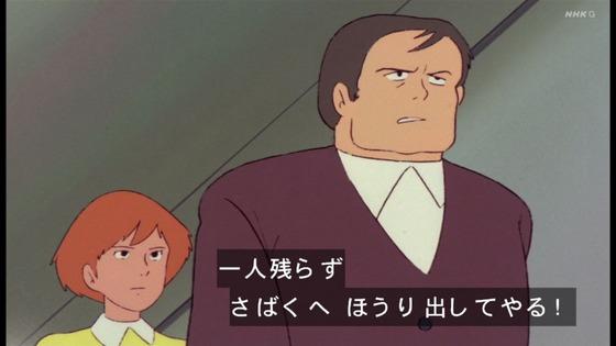 「未来少年コナン」第7話感想 (38)