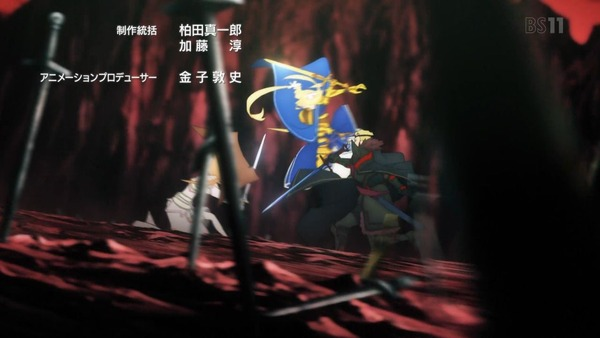 「SAO  アリシゼーション」2期 9話感想 画像  (8)