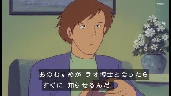 「未来少年コナン」第10話感想  (20)