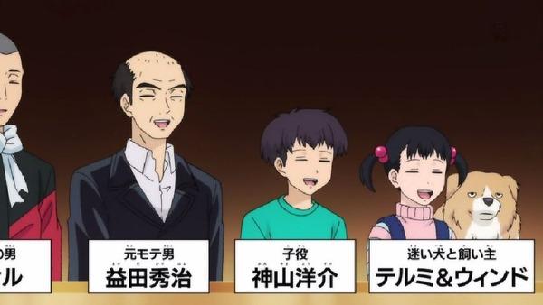 「斉木楠雄のΨ難」2期 24話(最終回)感想 (100)