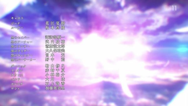 「FateApocrypha」4話 (60)