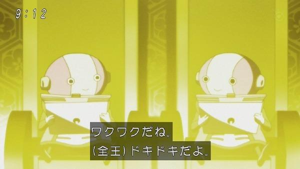 「ドラゴンボール超」124話 (24)