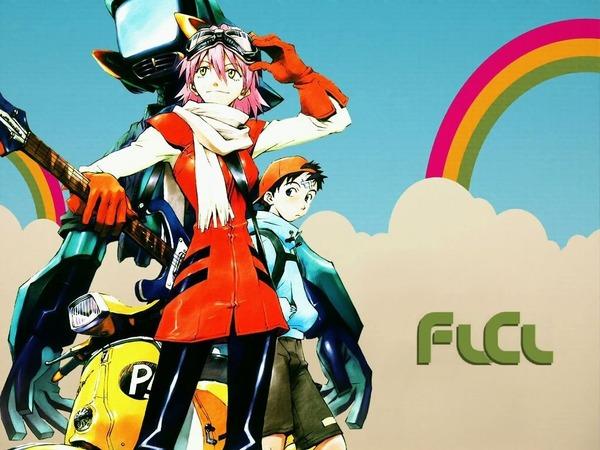 FLCL(フリクリ)