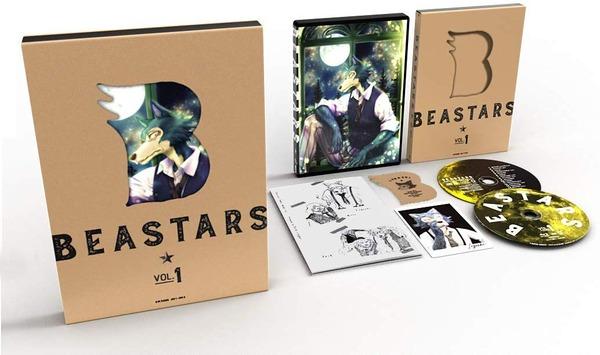 BEASTARS Vol.1 初回生産限定版