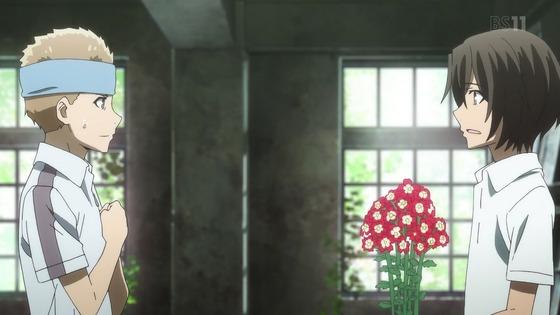 「グレイプニル」第8話感想 (1)