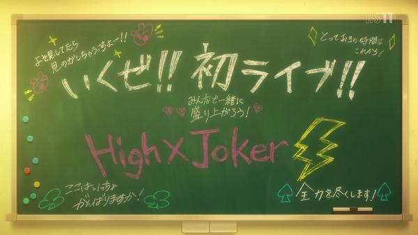 「アイドルマスター SideM」10話 (35)