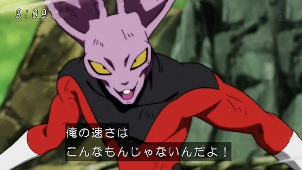 「ドラゴンボール超」124話 (14)