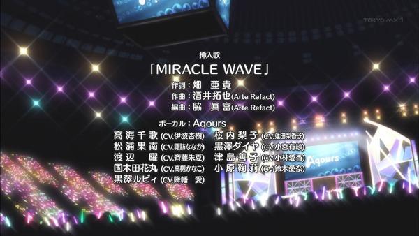 「ラブライブ! サンシャイン!!」2期 6話 (71)