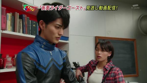「仮面ライダーゴースト」32話感想 (14)