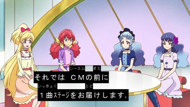 「アイカツフレンズ!」24話感想  (48)